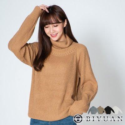 高領針織衫【OBIYUAN】情侶 台灣...
