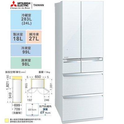 ~☆電器Easy購☆~ Mitsubishi 三菱 MR-WX53C 525L 變頻六門電冰箱 玻璃鏡面 日本原裝