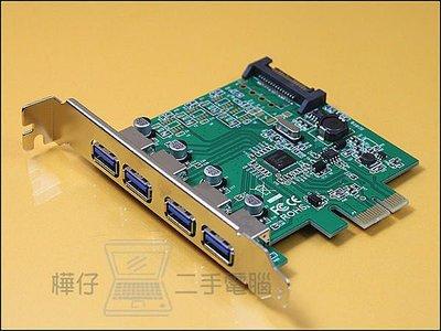 【樺仔3C】最新 SATA電源版 PCI-E 轉 USB 3.0  4個接頭 傳輸5GB USB3.0擴充卡