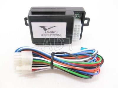 ~~ADT.車燈.車材~~CORONA EXSIOR COROLLA CAMRY TERCEL ALTIS RAV4 速度控制盒 速控上鎖 中控自動上鎖