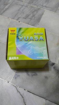 ◎歐媽小舖◎ YUASA 湯淺機車電池 YTX5L-BS 5號電池 90CC/100CC 光陽 三陽機車電池電瓶 免保養