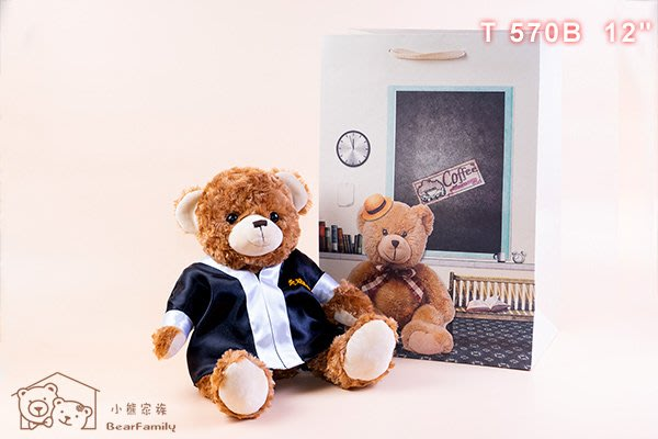 坐姿30公分 全身45公分 咖啡色律師泰迪熊 +【小熊手提袋】 ~*小熊家族*~ 泰迪熊專賣店