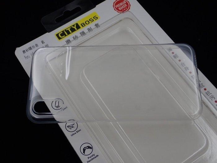 跟紙一樣薄💎蘋果X手機殼iPhoneX新款超薄保護殼iPhone XsMax全包防摔XR套iPhonexmax磨砂