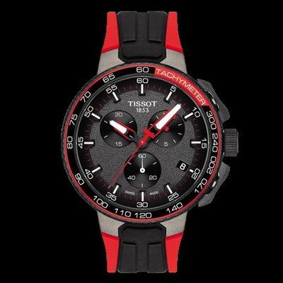 Tissot 天梭競速系列矽質帶石英男腕錶自行車賽特別款 T1114173744101