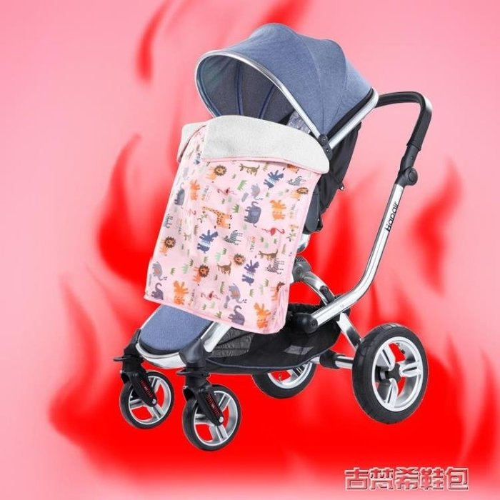 嬰兒防風毯 嬰兒毛毯寶寶加厚秋冬季手推車防風毯通用兒童蓋毯雙層防寒毯子