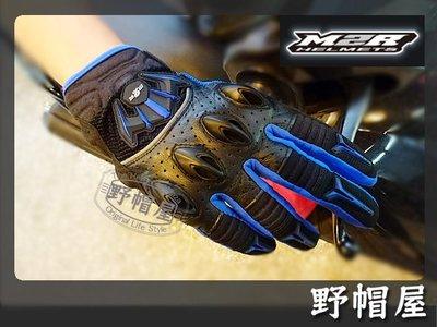 三重《野帽屋》M2R G-06 透氣 護具 手套 G06 黑藍