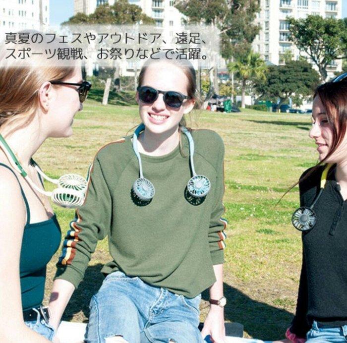 天使熊雜貨小舖~日本帶回WFan頸掛式風扇 輕量免手持 可彎折  全新現貨