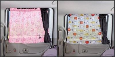 卡通米奇米妮汽車窗簾卡通汽車遮陽簾卡通汽車窗簾遮陽簾卡通汽車用品
