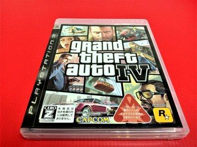 ㊣大和魂電玩㊣ PS3 俠盜獵車手4 {日版}編號:W3~PS三代主機適用