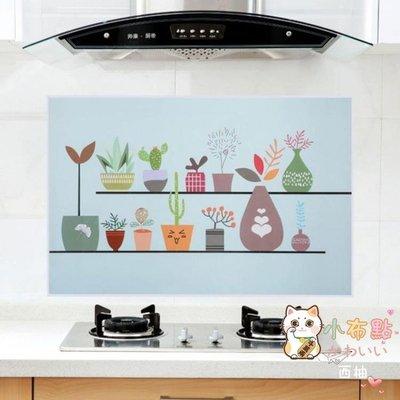 壁貼防油貼 大號自黏防油貼紙廚房灶台耐高溫瓷磚牆貼家用櫥櫃貼紙防水牆紙xwAMSS