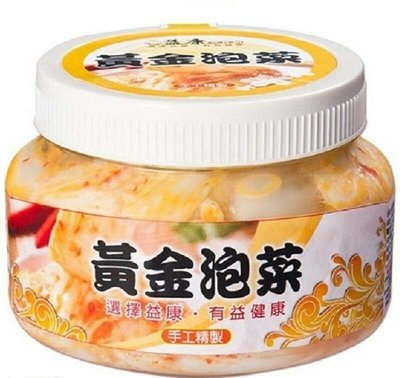 R(免運)【益康泡菜 】黃金泡菜(500g±10g)x6罐 超值組-小辣,大辣選擇 (0521)
