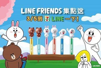 7-11 LINE Friends 立體公仔耳機塞+觸控原子兩用筆 全套六款400現貨.