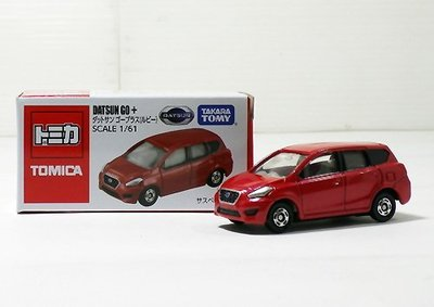 TOMICA 多美小汽車 AS特別版 DATSUN GO+ (RUBY) 紅色 合金 火柴盒 TOMY*奇趣屋*
