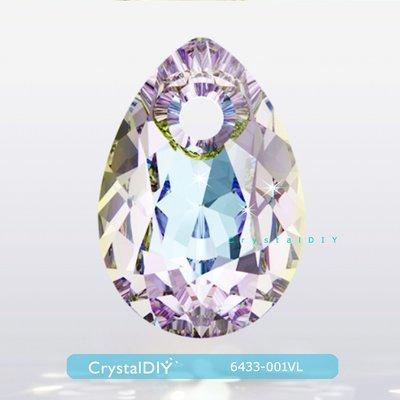 施華洛世奇水晶吊墜6433經典水梨型 燦幻紫(Vitrail Light) 16mm單顆