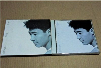 原版二手 CD  黎明 - Perhaps (紙盒版)