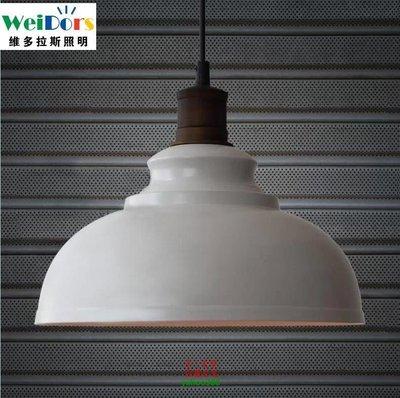 【美學】現代簡約美式鄉村復古工業客廳餐廳北歐吊燈MX_602