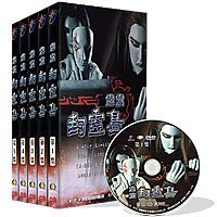 霹靂封靈島1-20集20片DVD 十多年前霹靂網購買 絕版十幾年以上 僅此一套 機會難得 錯過可惜 敬請把握良機