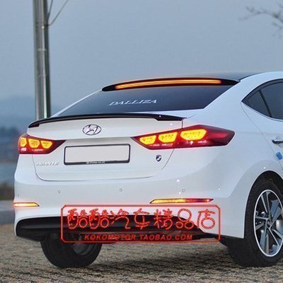車達人2016Hyundai現代 Elantra 專用改裝尾翼LED后窗擾流翼頂翼 韓國進口汽車內飾改裝飾品 高品質