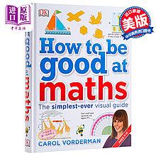 DK兒童stem創新思維培養 圖解數學英文原版 How to be Good at Maths 數學思維 精裝教輔書7-