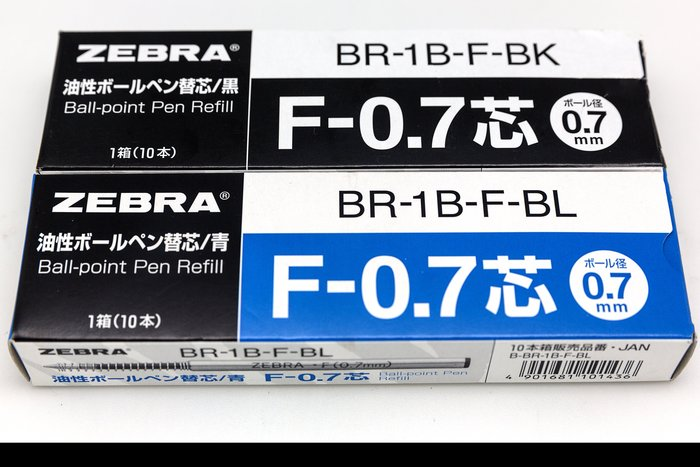 【Penworld】日本製 ZEBRA斑馬 BR-1B-F 0.7mm 短筆芯