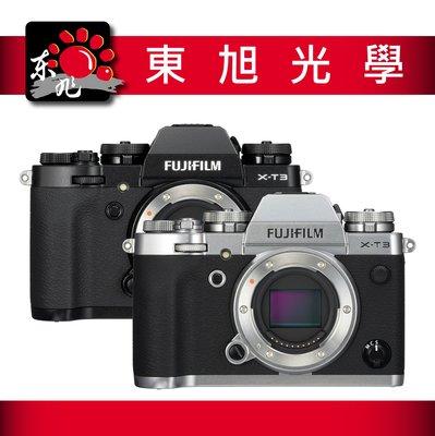 DONSHE東旭光學 Fujifilm FUJI XT3 X-T3 BODY 單機身 繁中平輸 保固一年 歡迎自取 4