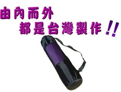 大降↘運動墊 5mm*183加長*61cm.野餐墊.露營墊.遊戲墊.地墊.有氧墊.瑜珈墊.睡墊.送背袋.束帶❤瑜珈棒棒❤