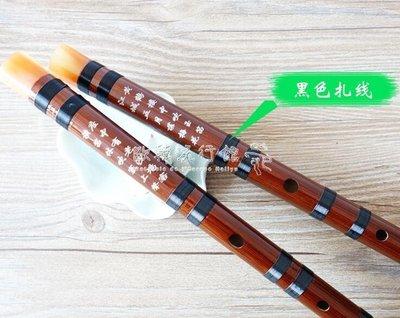 笛子初學者專業C調 F調 G調精致苦竹橫笛竹笛兒童成人演奏型