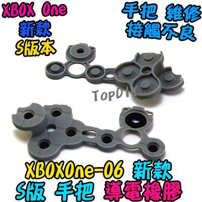 S版本【阿財電料】XboxONE-06 S版 導電橡膠 XBOX 搖桿 導電膠 按鈕 把手 One 維修 橡膠 手把