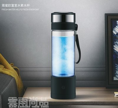 富氢杯 歐富氫水杯日本水素水生成器智慧養生電解負離子杯弱堿性杯
