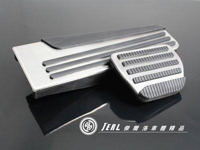 JERL車體精品 INFINITI 踏板 鋁合金踏板 金屬踏板 煞車油門踏板 原廠款式 G35 G37 Q50 Q60 桃園市