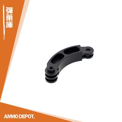 【AMMO 彈藥庫】 GoPro Action 配件 鋁合金 彎型 延伸支架 延伸 延展  DFA-U016-A01