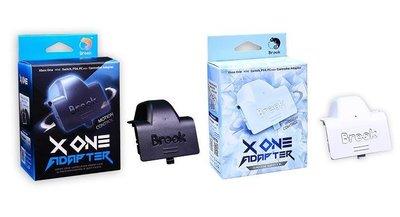 NS魔物獵人【雲城】BROOK Xbox One電池轉接器 X1/P4/Switch/PC 藍芽語音連發NCC認證
