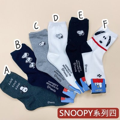 (24款) 史奴比長襪 SNOOPY 查理布朗 莎莉布朗 長襪 女襪 韓國襪子