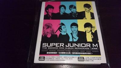 典藏音樂♪Super Junior M  第二張國語迷你專輯B版- 太完美-CD+DVD+46頁寫真冊-東洋