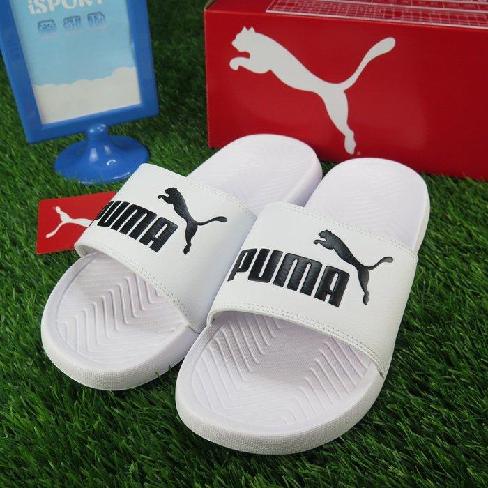 【iSport愛運動】 PUMA  POPCAT   拖鞋  正品 36026512男款