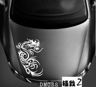 龍圖騰 汽車裝飾貼 長70 紋身車貼拉花 汽車貼紙 引擎蓋貼紙 機蓋貼-白