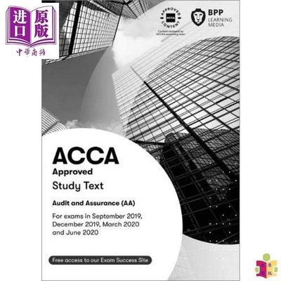 [文閲原版]ACCA考試審計與認證學習教材F8 英文原版 ACCA Audit and Assurance (AA) Study Text (F8)