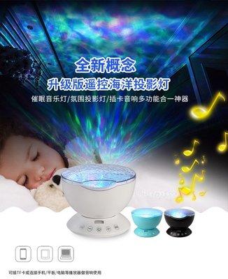 海洋投影燈/USB 小夜燈/史迪奇/龍貓 /七龍珠/Kitty貓/小熊維尼/小小兵/生日禮物/蜘蛛人/鋼鐵人/龍貓