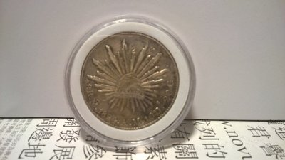 鷹洋 8R 墨西哥銀币
