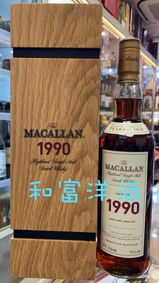 1990 The Macallan Fine & Rare Vintage Single Malt Scotch Whisky