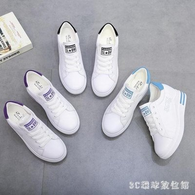 內增高女2019新款百搭韓版學生透氣厚底港風板鞋休閒白鞋子LB13575【魅力時尚】