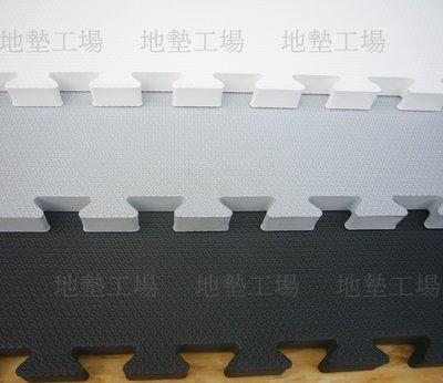 巧拼地墊102*102*2.7 cm 雙面可用 地墊 瑜珈墊 防撞墊 ~ 地墊工廠