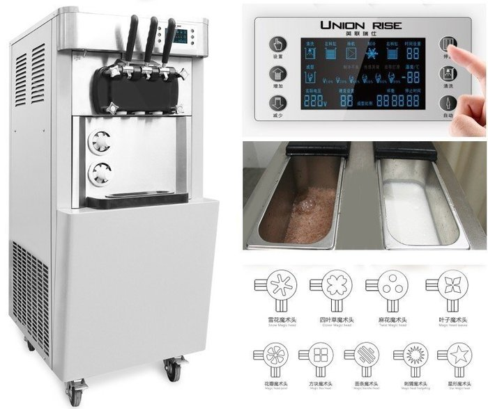 名揚電器[商用款28~36LH 立式三色霜淇淋機 霜淇淋製造機 冰淇淋機(JQ*_87]