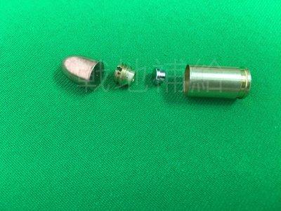 【戰地補給】台灣製M84專用9mm四件式裝飾彈
