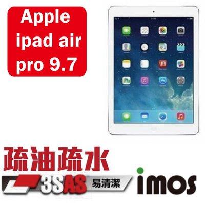 奇膜包膜 imos 3SAS 疏油疏水 保護貼 ipad air/2/pro 9.7