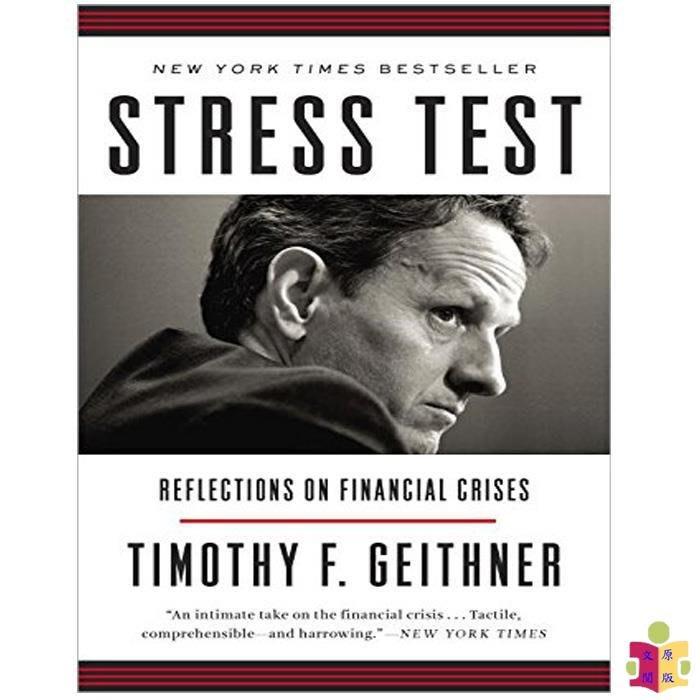 [文閲原版]壓力測試 Stress Test: Reflections On Financial Crises