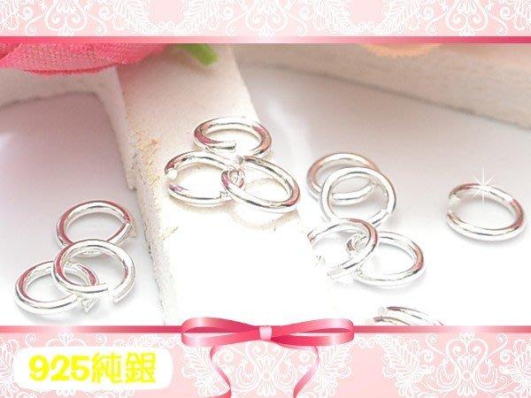 【EW】S925純銀DIY材料串珠配件/開口C型圈(線徑0.8mm*直徑5mm)~適合手作蠶絲蠟線(非白鋼or合金)