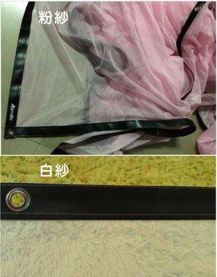 【奇滿來】炫幕 粉色紗幕大型投影 薄紗立體投影 尺寸可訂製 婚禮宴會場布設備 舞台投影 浮空投影 APBO