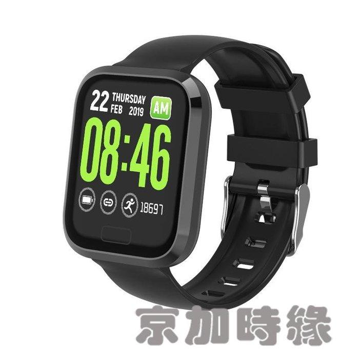 P30智能手環彩屏心率血壓監測防水運動跑步手錶