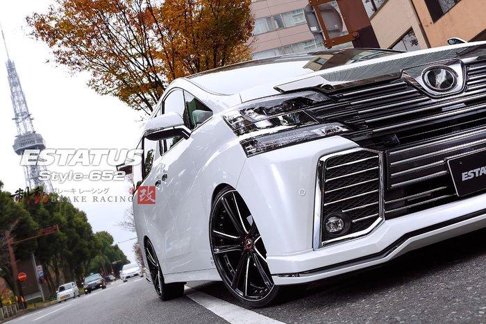 日本精緻鋁圈 ESTATUS-652 VIP 奢華風格 特殊車面設計 可提供前後配 各車款歡迎詢問 / 制動改
